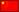 中文版日新万博体育世界杯版